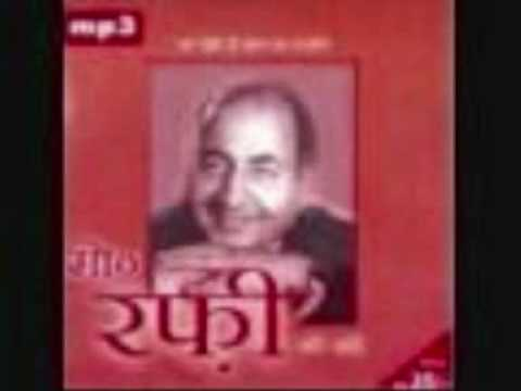 Ham Abhi Aata Tum Lyrics - Mohammed Rafi