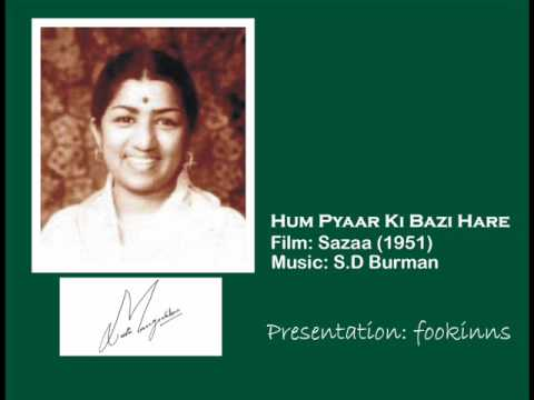 Ham Pyaar Ki Baazi Haare Lyrics - Lata Mangeshkar