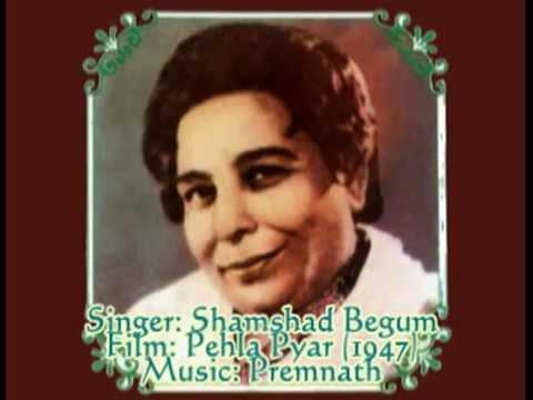 Hame Jinse Hai Pyar Lyrics - Shamshad Begum