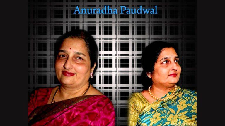 Hame Phoolo Ki Tarah Lyrics - Anuradha Paudwal
