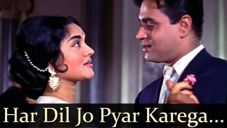 Har Dil Jo Pyaar Karega Lyrics - Lata Mangeshkar, Mahendra Kapoor, Mukesh Chand Mathur (Mukesh)