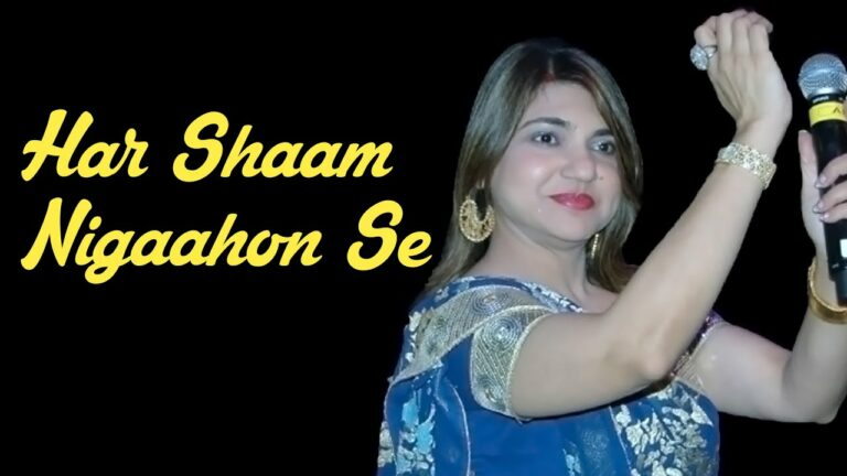 Har Shaam Nigaaho Se Lyrics - Alka Yagnik