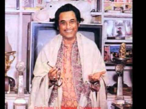 Hare Na Insan Lyrics - Kishore Kumar