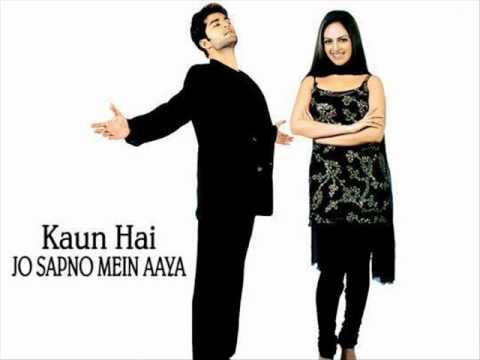 Hare Raama Hare Krishna Lyrics - Babul Supriyo, Nisha Rajagopal