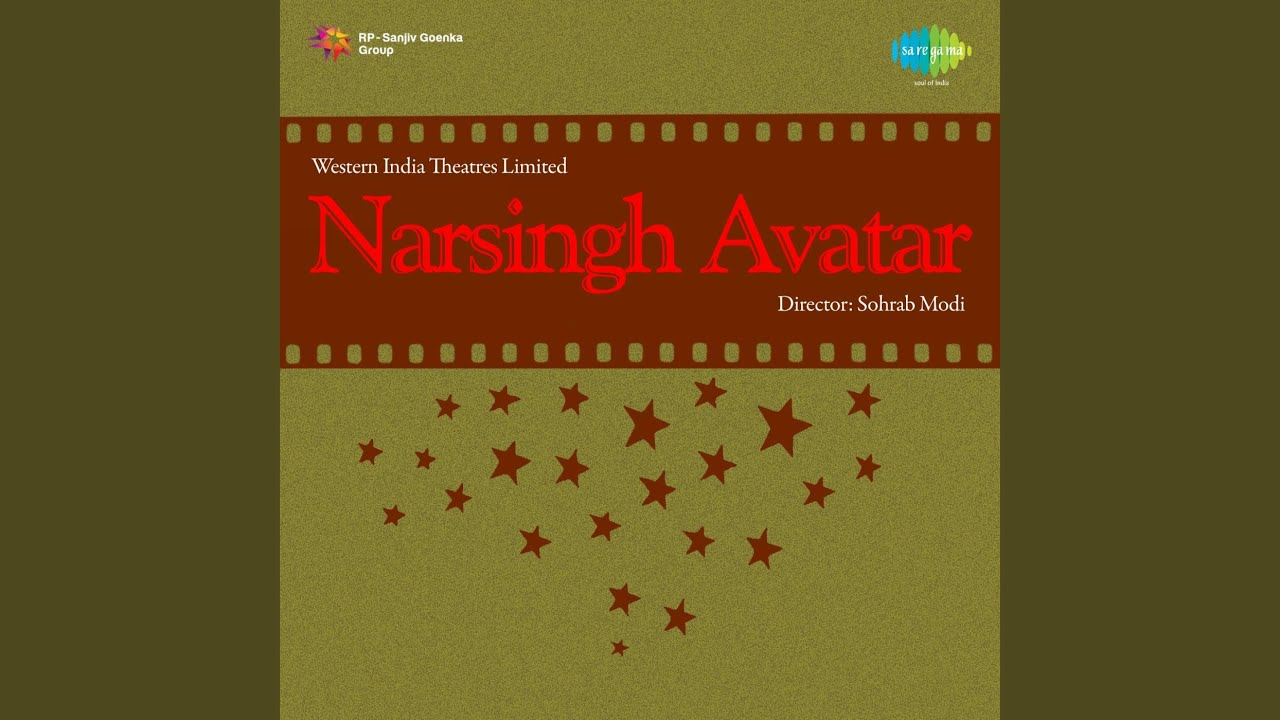 Hari Ko Bisaro Naa Lyrics - Lata Mangeshkar