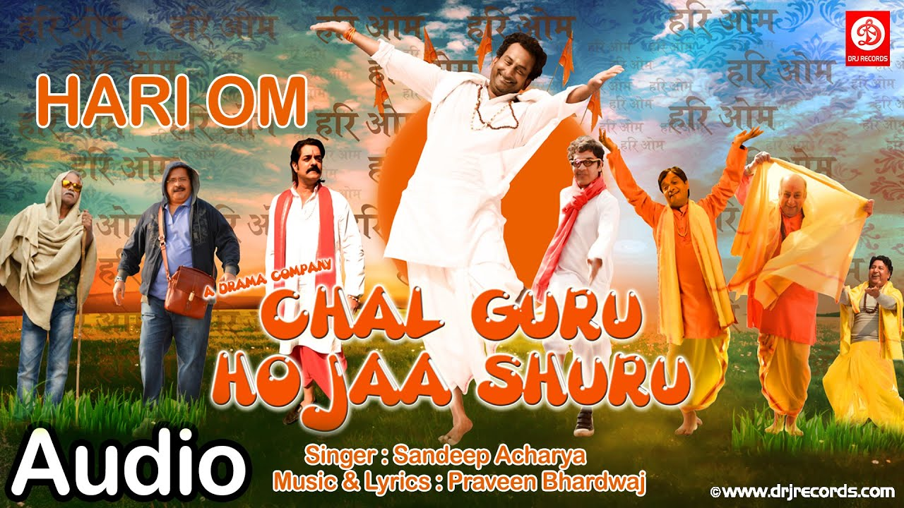 Hari Om Hari Om Lyrics - Sandeep Acharya