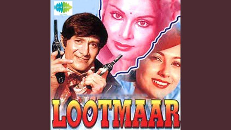 Has Tu Hardum Lyrics - Lata Mangeshkar