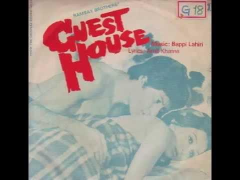 He Meet Me In The Guest House Lyrics - Preeti Sagar