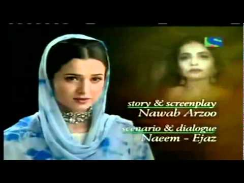 Heena (Title) Lyrics - Jagjit Singh