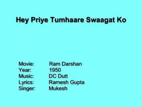 Hey Priye Tumhaare Lyrics - Mukesh Chand Mathur (Mukesh)