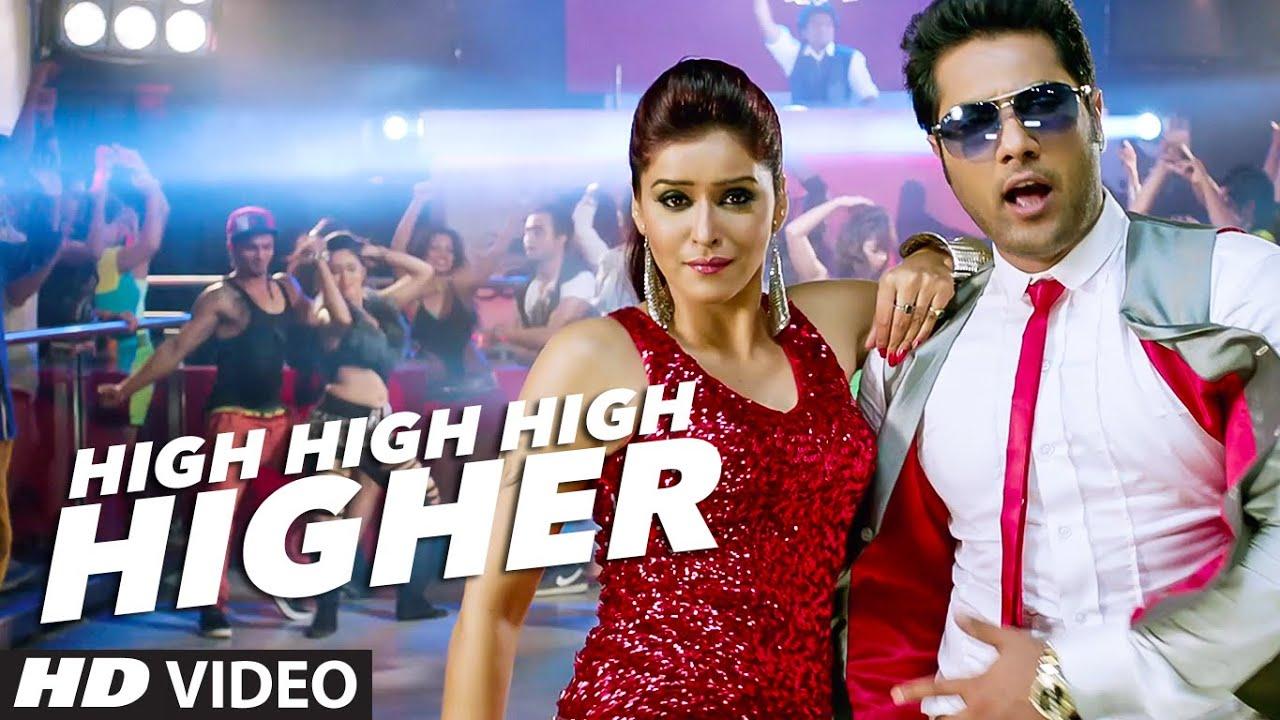 High High High Higher Lyrics - Ankit Narayan, Gajendra Verma, Jaspreet Singh