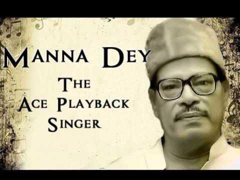 Himmat Na Haar Arey Bande Lyrics - Prabodh Chandra Dey (Manna Dey)