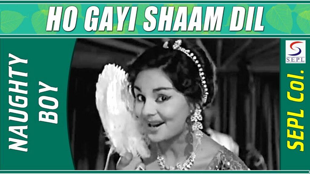 Ho Gayi Sham Dil Badnam Lyrics - Asha Bhosle, Prabodh Chandra Dey (Manna Dey)