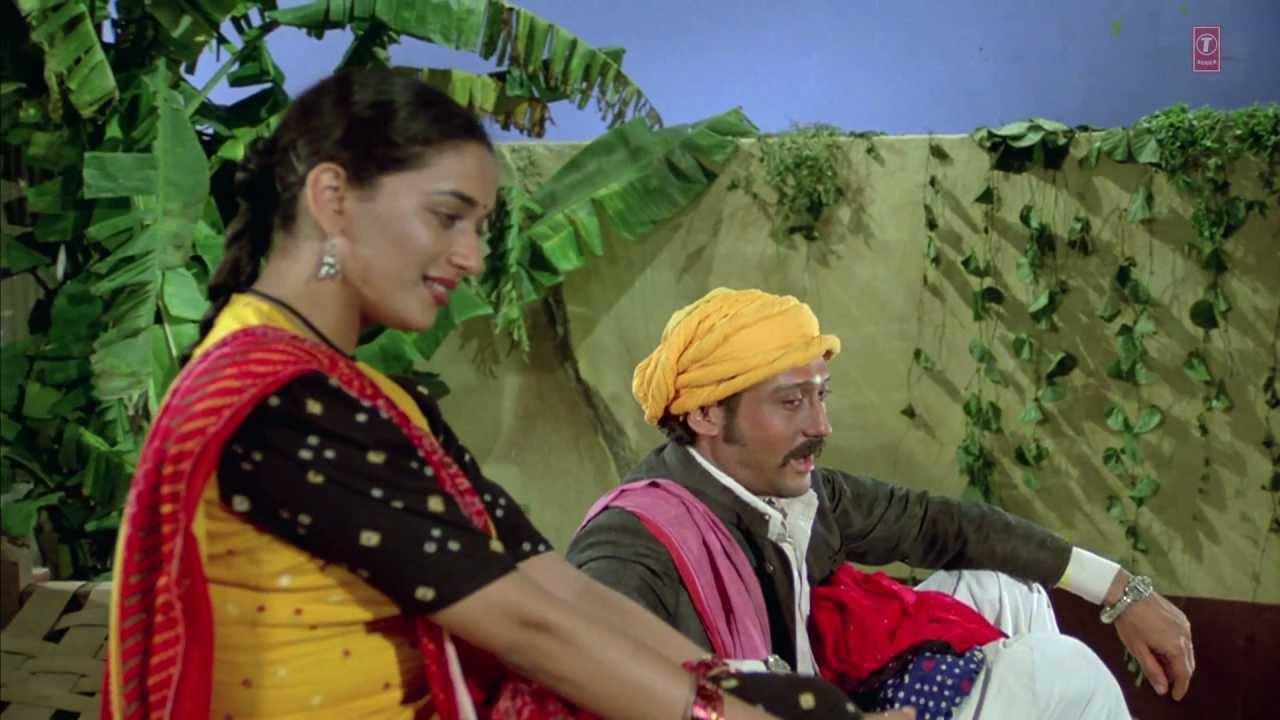 Ho Rama Haye Re Lyrics - Anuradha Paudwal, Suresh Wadkar
