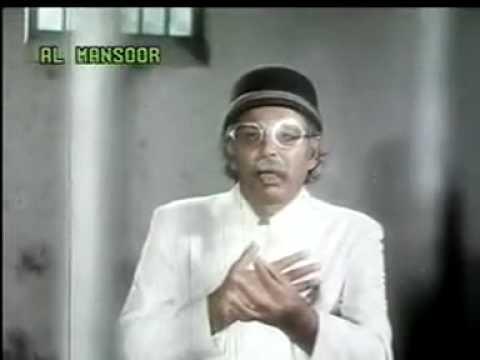 Hoon Kaun Chhoon Lyrics - Bhagwan, Maruti, Inderjeet Singh Johar, Sundar