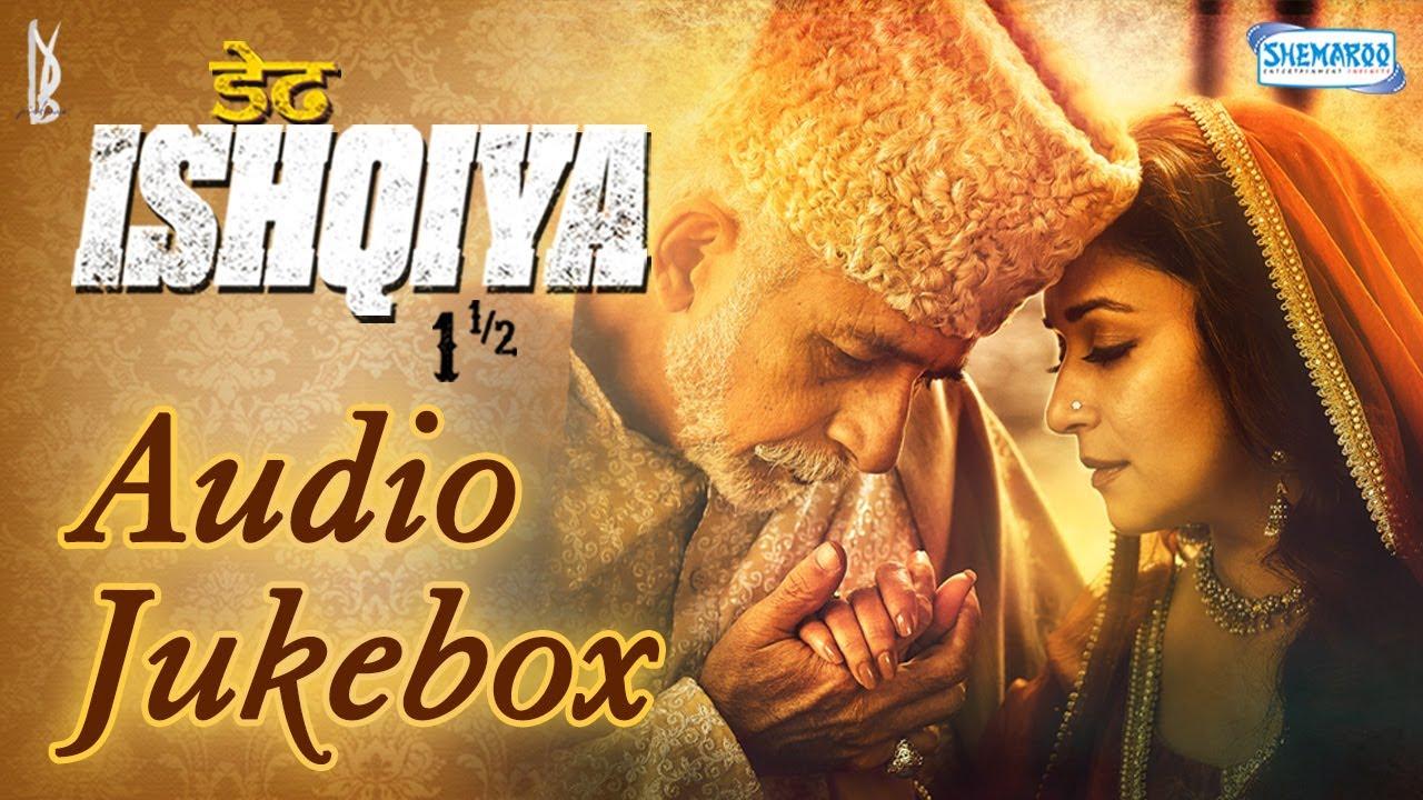 Horn OK Please Lyrics - Anushka Manchanda, Yo Yo Honey Singh, Sukhwinder Singh