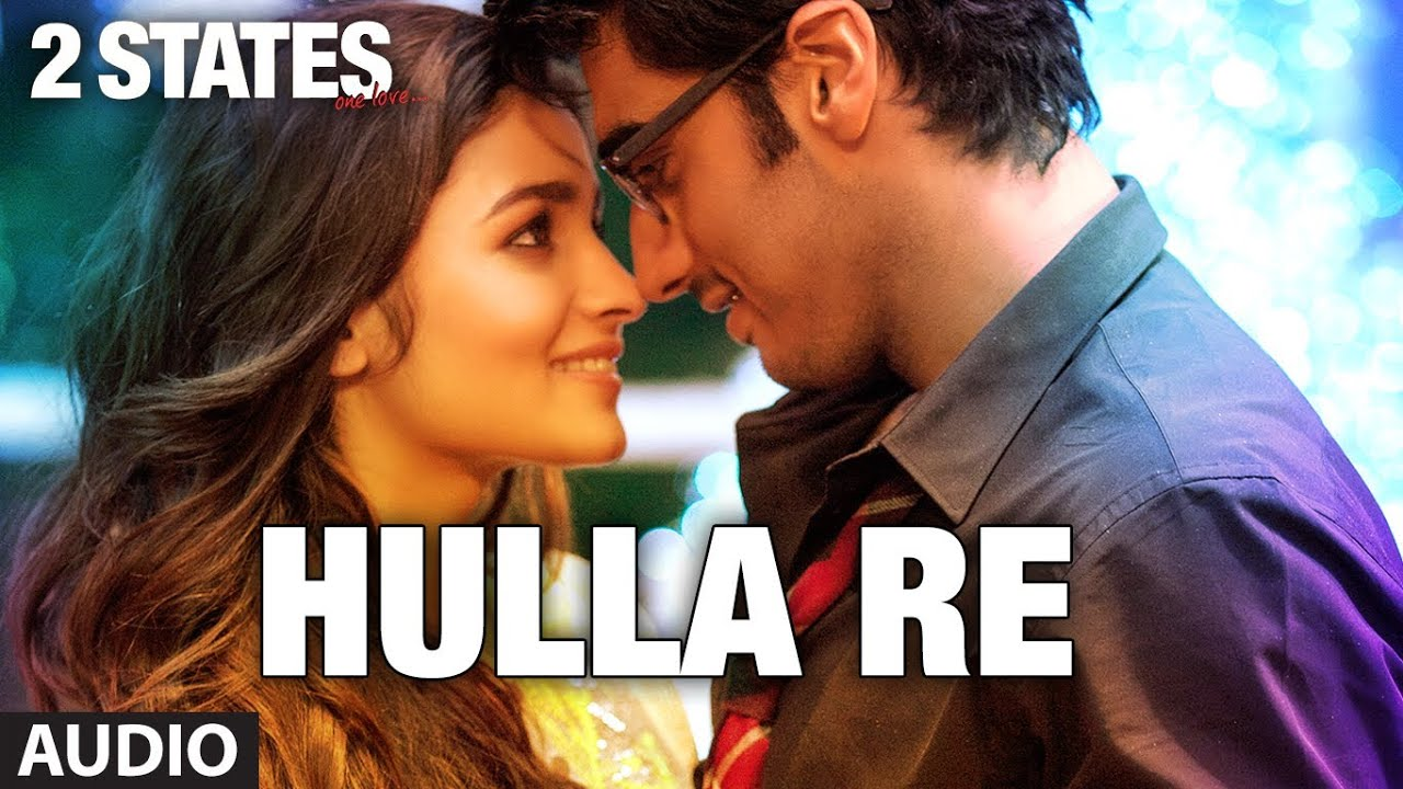 Hulla Re Lyrics - Rasika Shekhar, Shankar Mahadevan, Siddharth Mahadevan