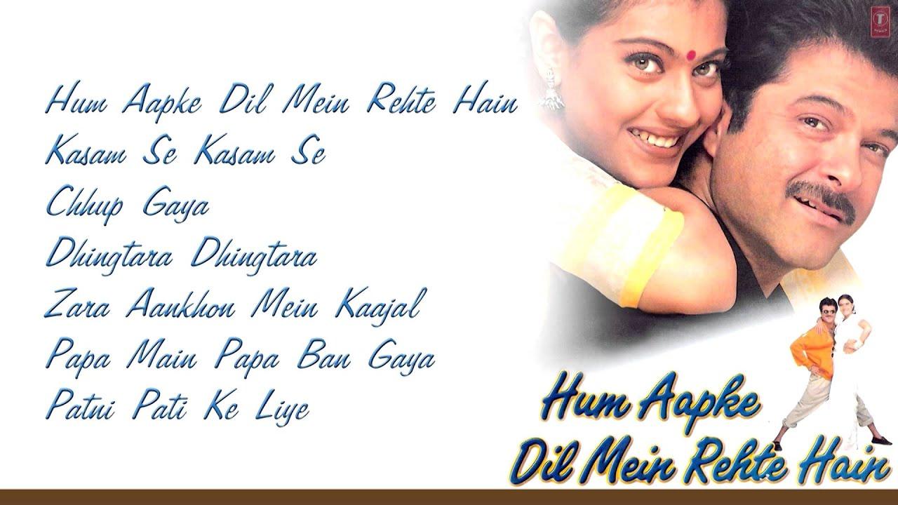 Hum Aapke Dil Mein Rehte Hain (Title) Lyrics - Anuradha Paudwal, Kumar Sanu