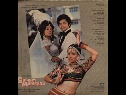 Hum Bhi Rahon Mein Lyrics - Kishore Kumar, Lata Mangeshkar