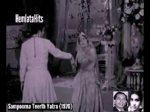 Hum Hai Tumhare Lyrics - Hemlata (Lata Bhatt), Mahendra Kapoor