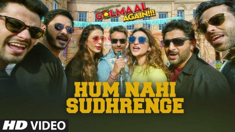Hum Nahi Sudhrenge Lyrics - Armaan Malik