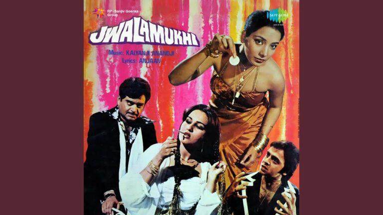 Hum Tere Bina Bhi Nahin Lyrics - Asha Bhosle, Hemlata (Lata Bhatt), Kishore Kumar, Mahendra Kapoor