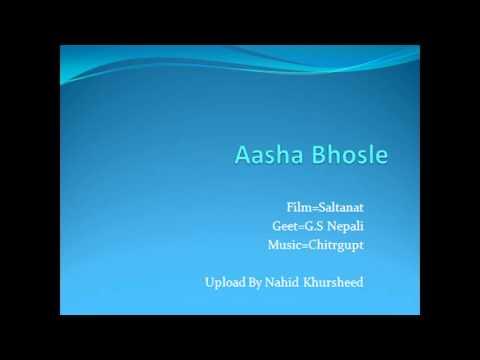 Hum The Intzaar Mein Lyrics - Asha Bhosle