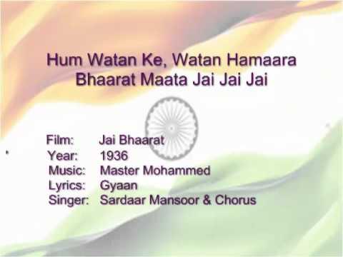 Hum Watan Ke Lyrics - Sardar Mansoor