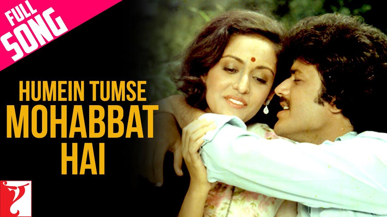 Humen Tumse Mohabbat Hai Lyrics - Lata Mangeshkar, Nitin Mukesh Chand Mathur