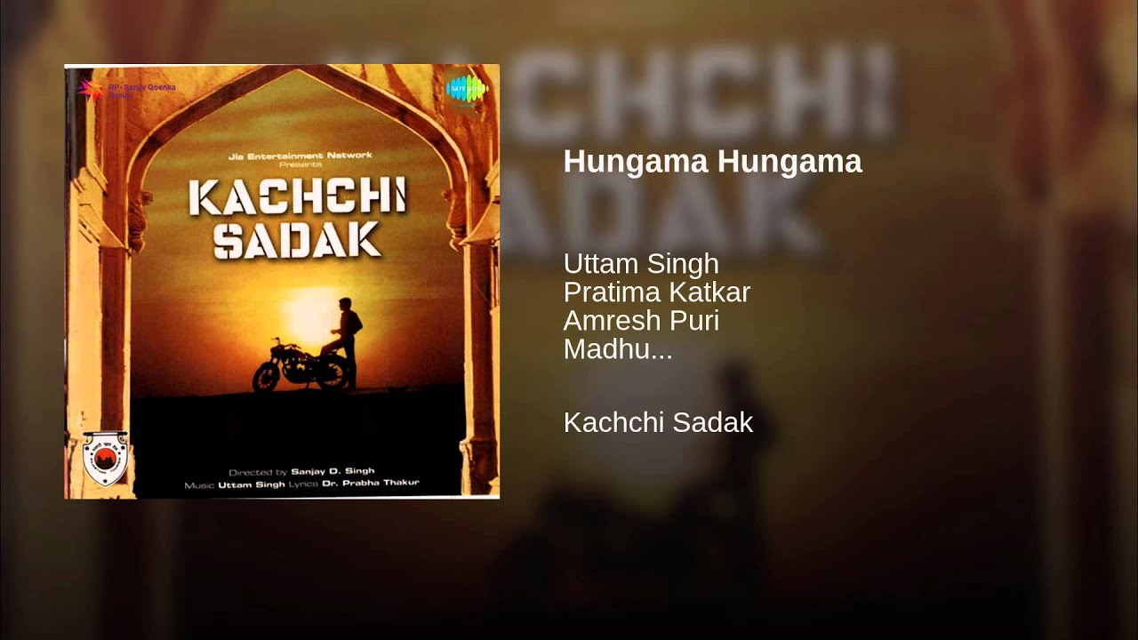 Humgama Hungama Lyrics - Udit Narayan, Vinod Rathod