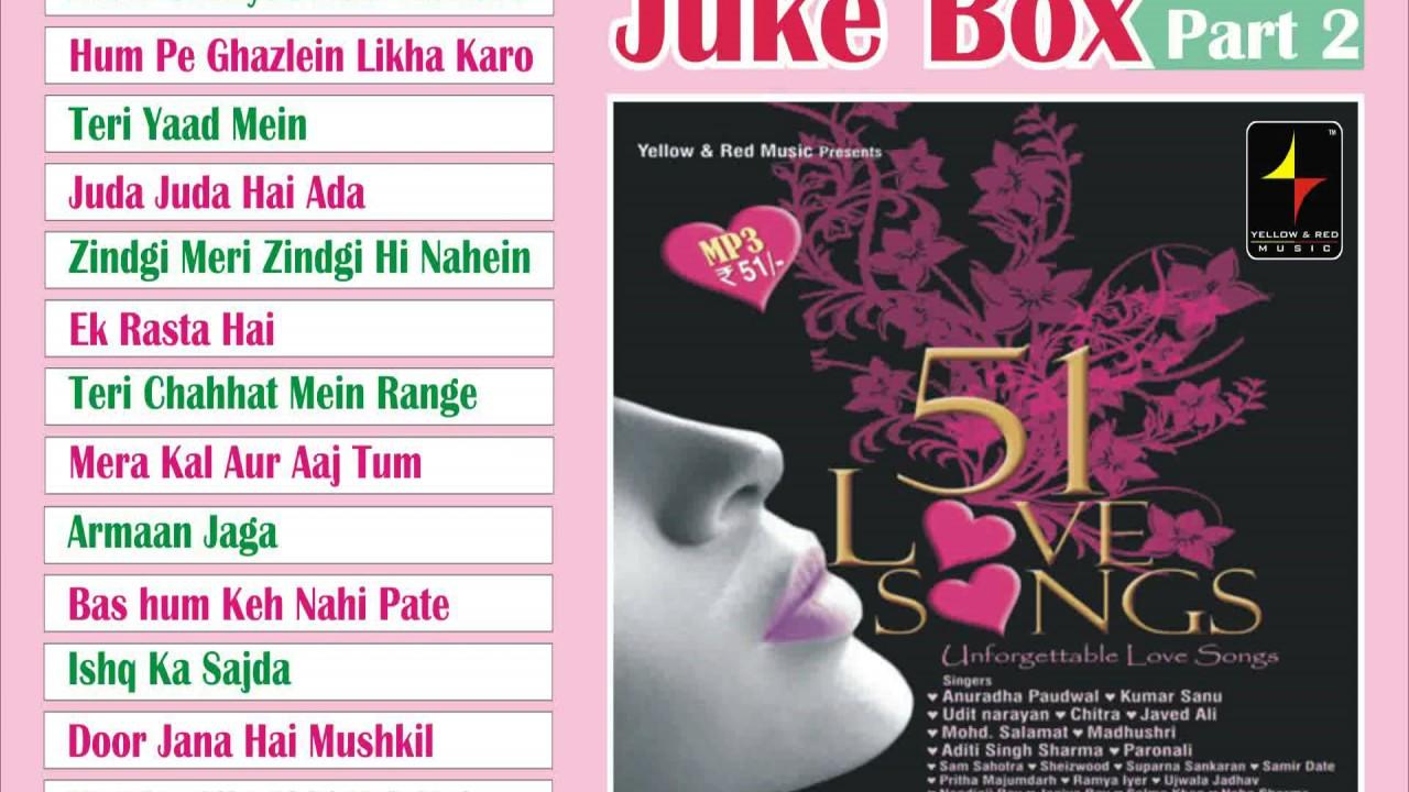 Humko Gila Abhi Tak Hai Lyrics - Chitra Singh (Chitra Dutta)