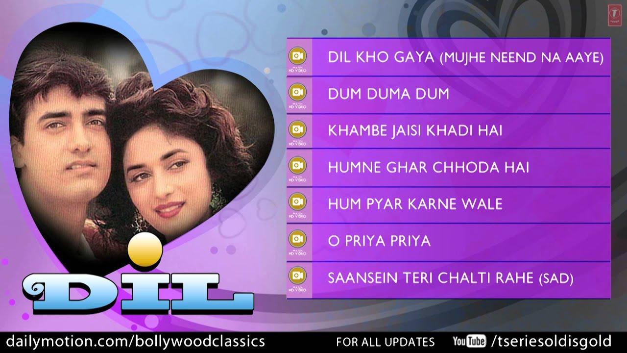 Humne Ghar Chhoda Hai Lyrics - Sadhana Sargam, Udit Narayan