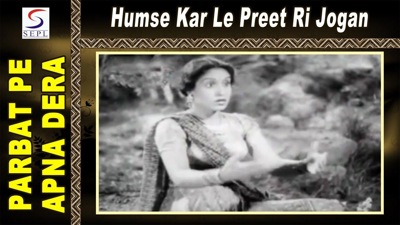 Humse Kar Le Preet Lyrics - Naseem Akhtar