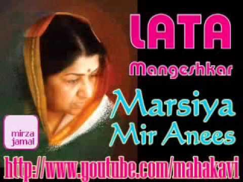 Hussain Jab Ki Chale Lyrics - Lata Mangeshkar