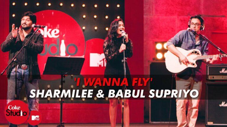 I Wanna Fly Lyrics - Babul Supriyo, Sharmilee Supriyo