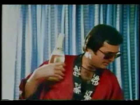 Idhar Aa Aa Aa Bhi Jaa Lyrics - Kishore Kumar