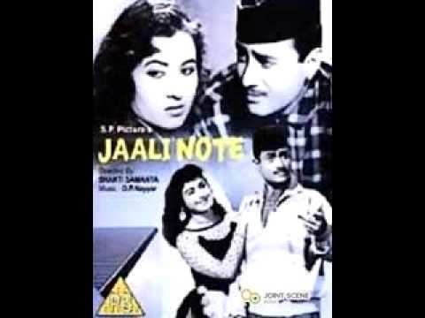 Idhar Dekh Mera Dil Lyrics - Asha Bhosle, Shamshad Begum