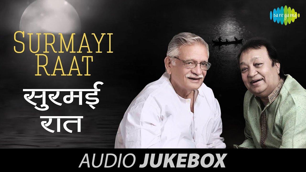 Ik Raat Chalo Lyrics - Bhupinder Singh