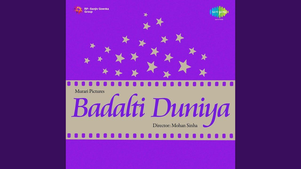 Is Badalti Duniya Mein Lyrics - Krishna Chandra De (K. C. Dey)