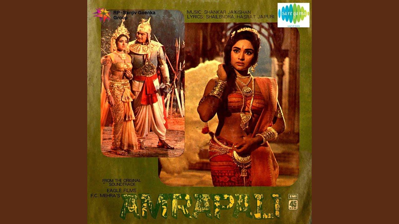 Is Duniya Ki Pagadandi Par Lyrics - Amirbai Karnataki
