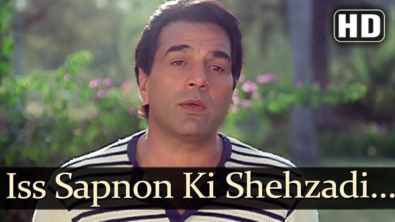 Is Sapno Ki Shahzadi Lyrics - Asha Bhosle, Shabbir Kumar