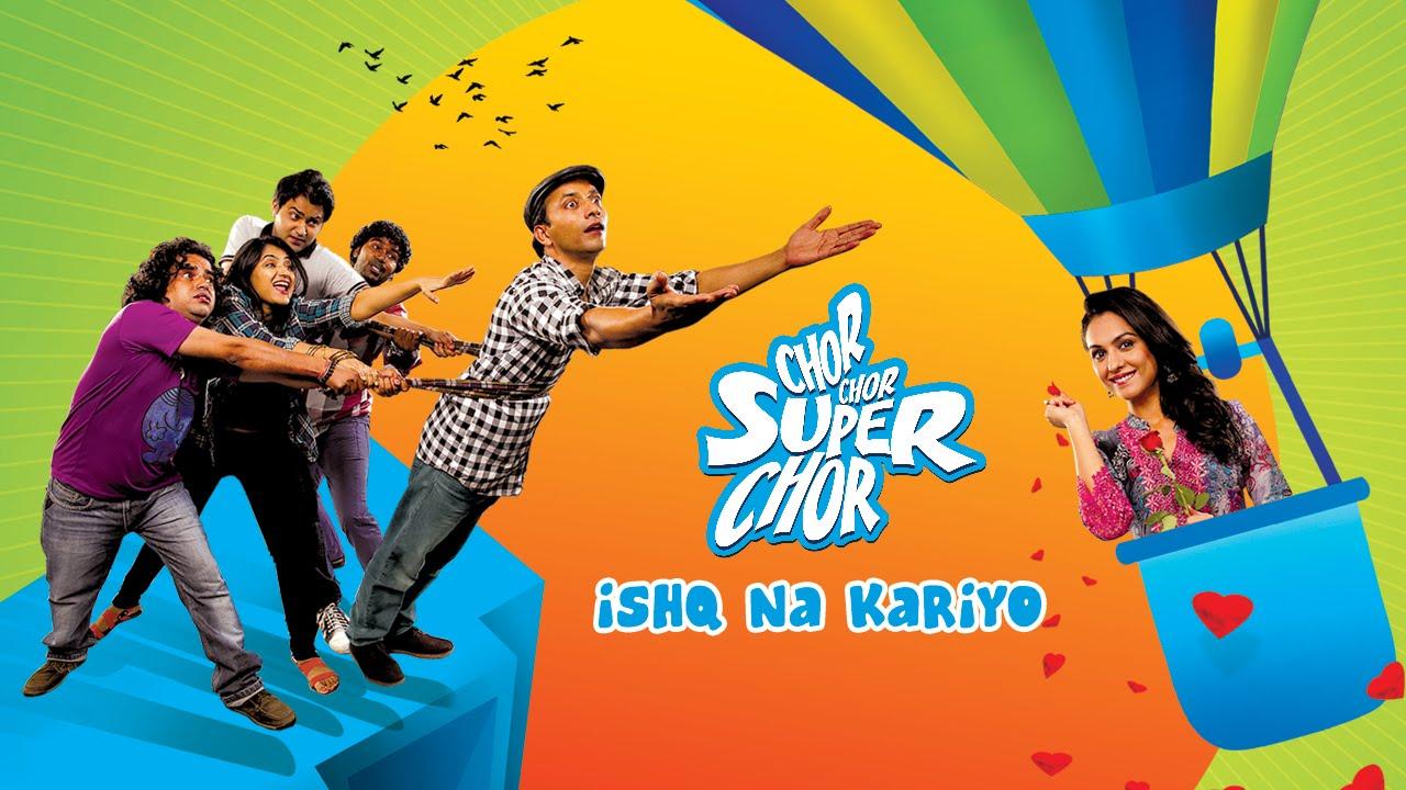 Ishq Na Kariyo Lyrics - Angaraag Mahanta (Papon)