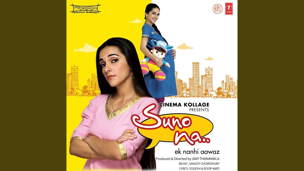 Ja Bairi Ja Badra Lyrics - Shubha Mudgal