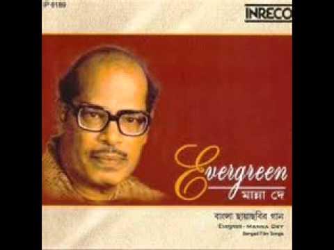 Jaago Aayi Usha Lyrics - Suraiya Jamaal Sheikh (Suraiya)