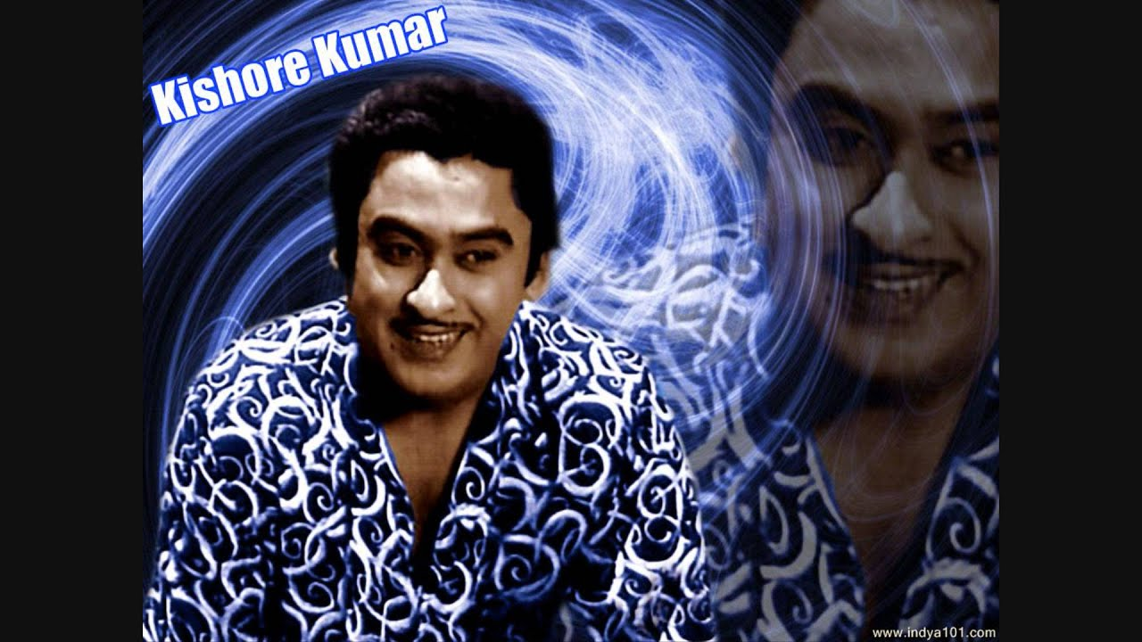 Jaane Jaan Duniya Se Na Darr Lyrics - Kishore Kumar