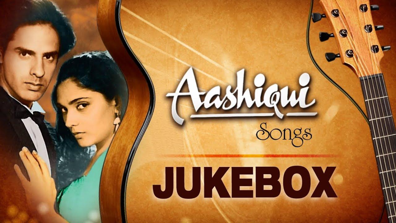 Jaane Jigar Jaaneman Lyrics - Anuradha Paudwal, Kumar Sanu