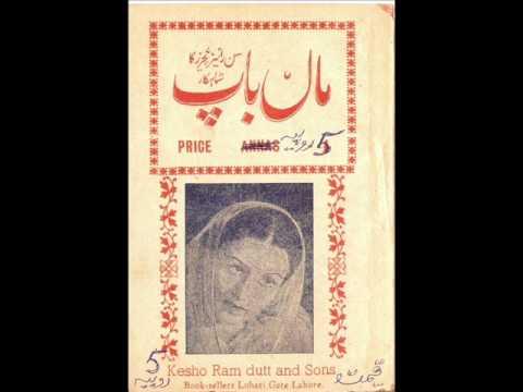 Jaate Ho To Jaao Lyrics - Rajkumari Dubey
