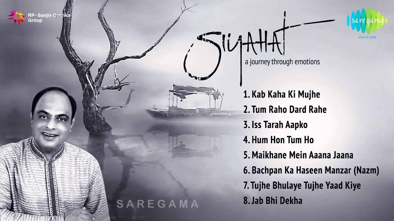Jab Bhi Dekha Lyrics - Shishir Parkhie