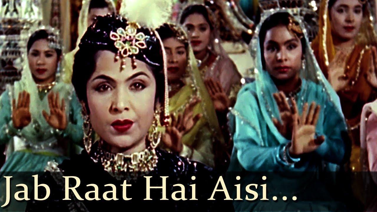 Jab Raat Hai Aisi Matwaali Lyrics - Lata Mangeshkar