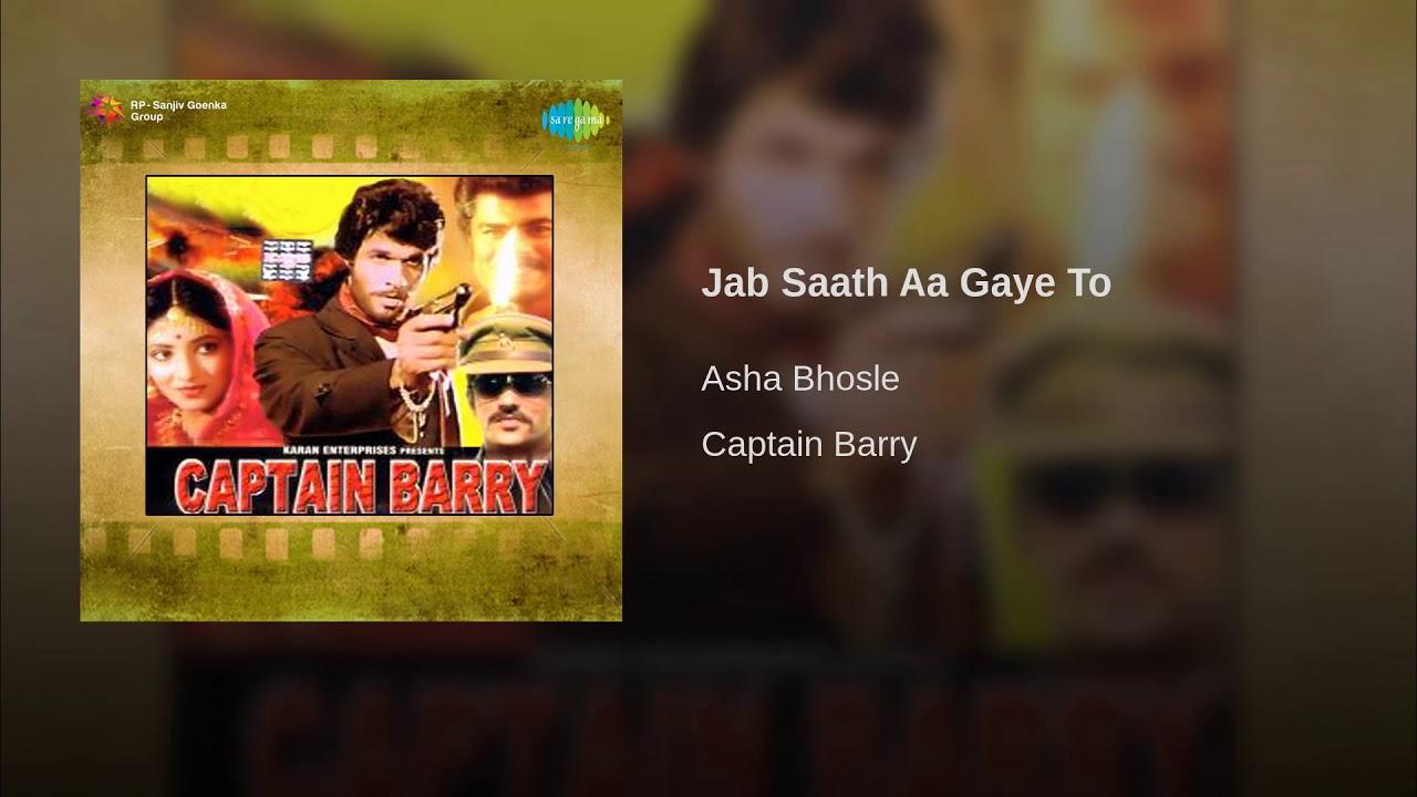 Jab Saath Aa Gaye To Lyrics - Asha Bhosle